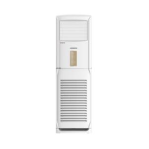 Kenwood 4 Ton 4820HC Cabinet Air Conditioner